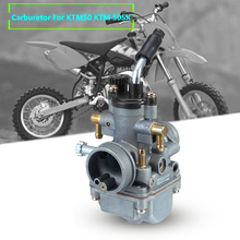 Buy sx carburetor and get free shipping on AliExpress com