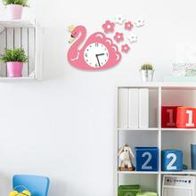 3D Cartoon Swan Children Wall Hanging Sticker Clock Bedroom Living Room Decoration