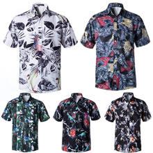 d29d6fedca6 Men s Hawaiian Style Shirt Summer Short Sleeve Floral Printed Beach Wear  Shirts Party Wear Shorts Sleeve