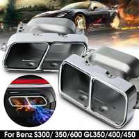 For Mercedes for BENZ S300/350/600 GL350/400/45 Pair Car Auto Stainless steel Exhaust Pipe Car Rear Tail Throat Liner