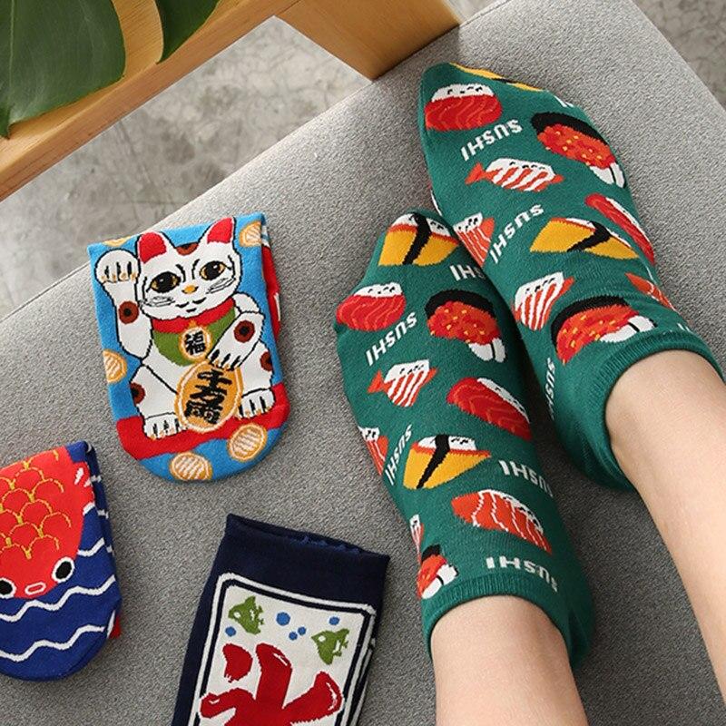 Fortune Cat  Print Pattern Creative Low Cut Women  Sushi Harajuku Ankle Socks Liners Socks Breathable Summer 1 Pair New