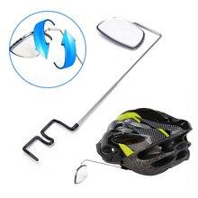 Велосипедный шлем заднего вида для езды на велосипеде, зеркало для очков заднего вида, регулируемые черные велосипедные аксессуары заднего вида