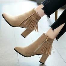 902173078 2018 Mulheres Da Moda Rebanho Ankle Boots Outono Inverno Feminino Martin  Botas Sapatos Borla Mocassins de
