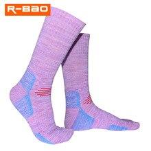 R-BAO Brand 1Pair High Quality Men Women Wicking Cushion Outdoor Sport Socks for Hiking Walking Running Climbing Skiing