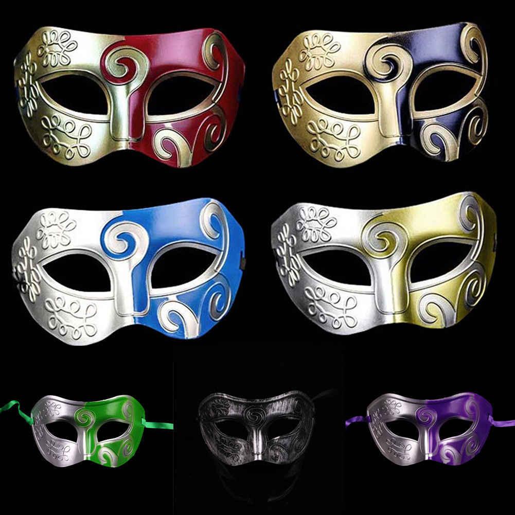 Máscara de bola para fiesta de Carnaval veneciana de plata antigua con Burnished para hombre