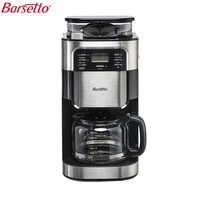BARSETTO 1500 ml ménage automatique Machine à café grain farine meulage cafetière EU Plug