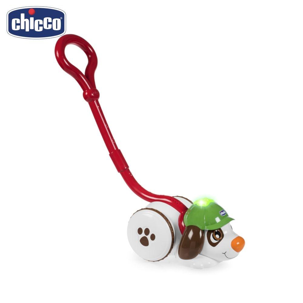 Ride On Animal Toys Chicco 85276 Outdoor Fun & Sports Barrow children Kids Baby boy girl synoke children outdoor waterproof timing digital watch