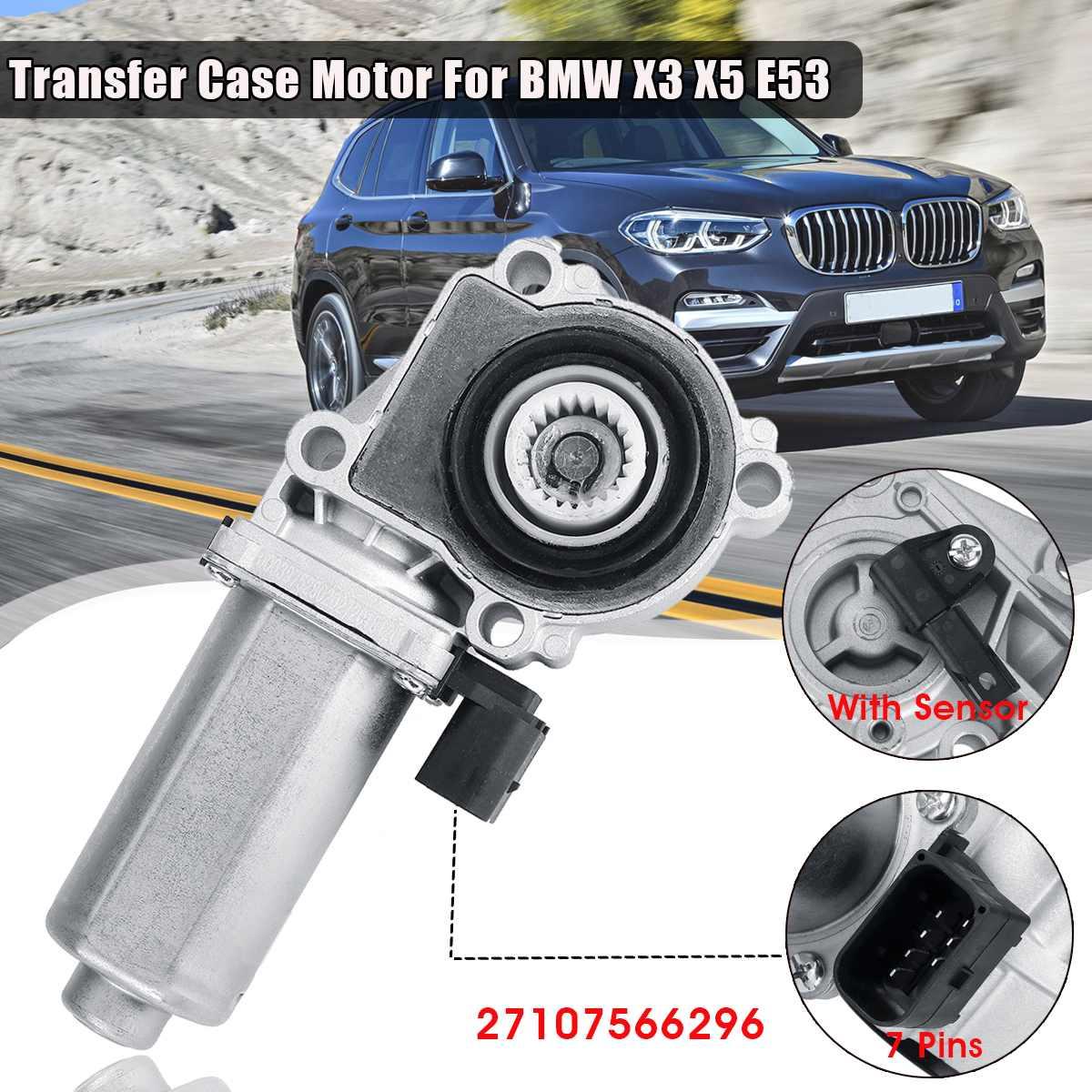 Caixa De Transferência do carro Atuador Do Motor Para BMW X3 E83 X5 E53 E70 F15 F85 F25 ATC400/ATC500/ATC700 27107541782 27107566296