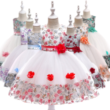 Flower Dresses For Girls Clothes Girls Dress Gown Kids Bridresmaid Wedding Dress Elegent Children Clothing Princess Vestidos