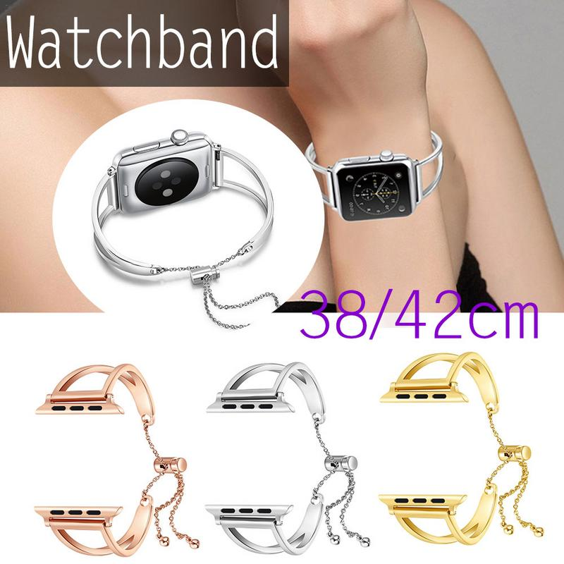 Smart Wearable Device Accessories Watchband Watch Metal Strap Cutout Chain Wrist Strap For Apple 1 2 3