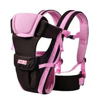 Adjustable Newborn Breathable Front Back Carrying Wrap Sling Baby Carrier