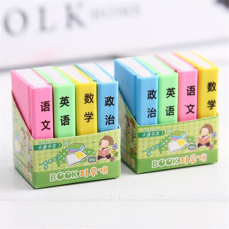 4 Pcs/lot Creative Korean Stationery Books Style Eraser Rubber Eraser School Supplies Creative Kawaii Stationery 00620