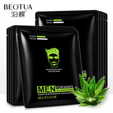 Man Facial face sheet cosmetic deep cleansing black Mask Moisture Shrink Pore Refreshing Control Oil Skin Care korean