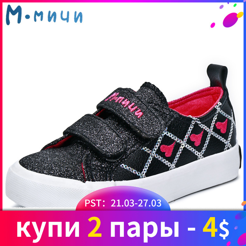MMNUN حجم 25-30 الربيع بريق أحذية الفتيات أحذية أطفال تنفس لطفلة لطيف الأطفال أحذية رياضية الأطفال ML1851