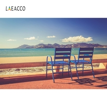 Laeacco Seaside Lounge Chair Blue Sky Backdrop Photography Backgrounds Customized Photographic Backdrops For Photo Studio