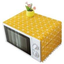 Промо-акция! Современный стиль, покрытие для микроволновой печи, Пыленепроницаемый Чехол для микроволновой печи, домашний декор, микроволновое полотенце с мешком для дома