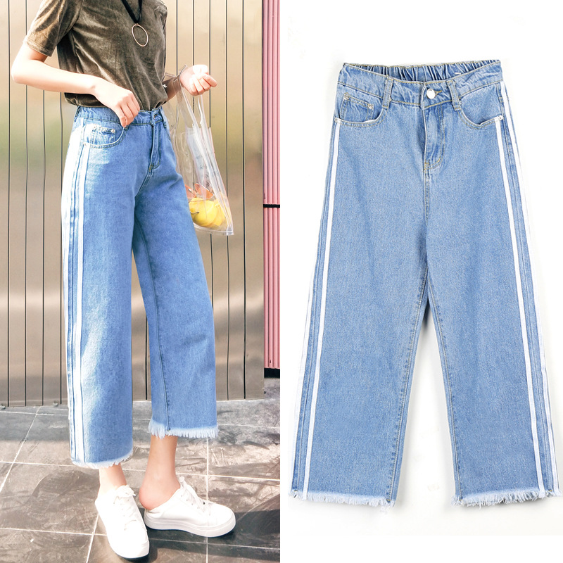 Cropped Jeans Ankle 6013 Summer Free leg Shipping length Wide Pants Women's 2019 8xOZzWqwF