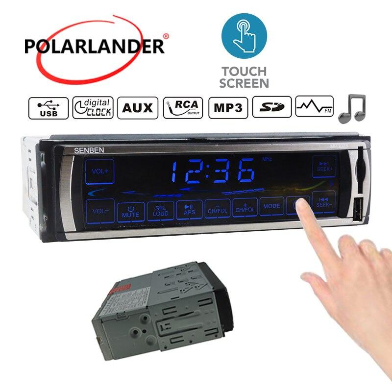 2.5 ''12 V 1 din LCD écran tactile contrôle autoradio MP3 lecteur Audio stéréo FM récepteur de musique USB/SD Aux In-Dash 1 DIN 5 V chargeur