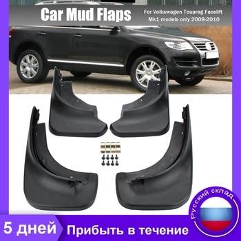 4 piezas de coche delantero trasero Splash guardias guardabarros para VW Touareg Mk1 2004-2010 Mudflaps Accesorios