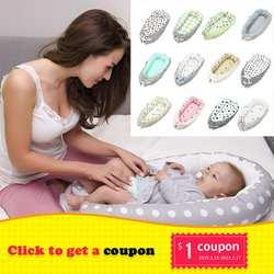 Детское гнездо кровать портативная съемная и моющаяся кроватка дорожная кровать для детей Младенческая Детская Хлопковая Колыбель для