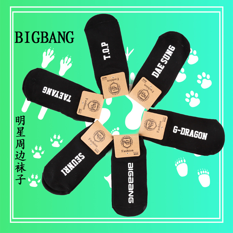 [MYKPOP]<font><b>BIGBANG</b></font> GD TOP Black Cotton Socks for Unisex KPOP Fans Collection SA18072310 image