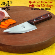 chef knife cleaver handmade forged stainless steel butcher  Boning sashimi кухонный нож