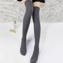 93762dc3b29 2019 Womens Cotton Stockings Tights Winter Cable Knitted Over Knee Long  Boot Thigh-High Warm