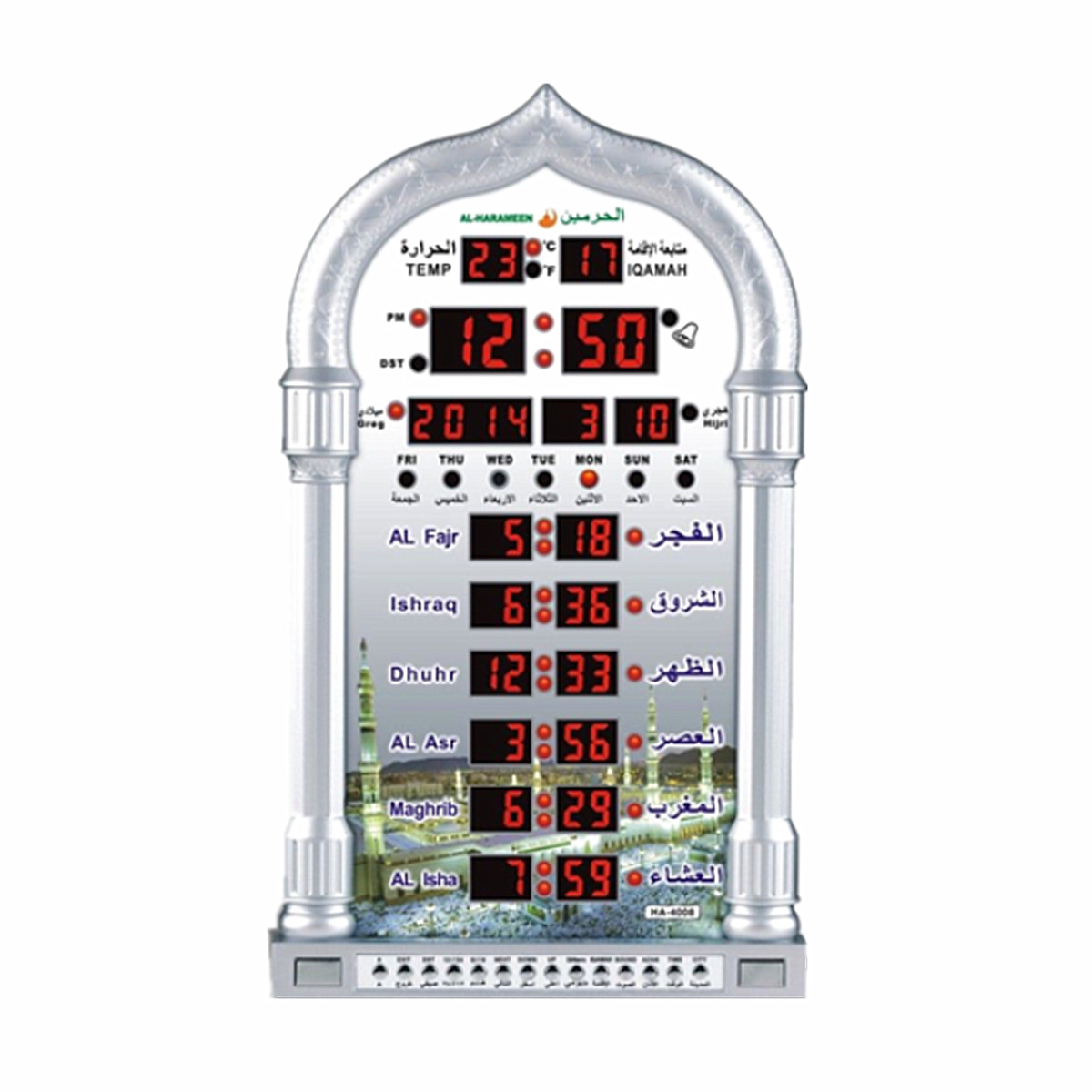 ABS Plastic Mosque Wall Clock Azan Alarm Clock Al-Harameen Ramadan Gift 23.8cm*38.8cm