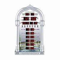 ABS Plastic Mosque Wall Clock Azan Alarm Clock Al Harameen Ramadan Gift 23.8cm*38.8cm