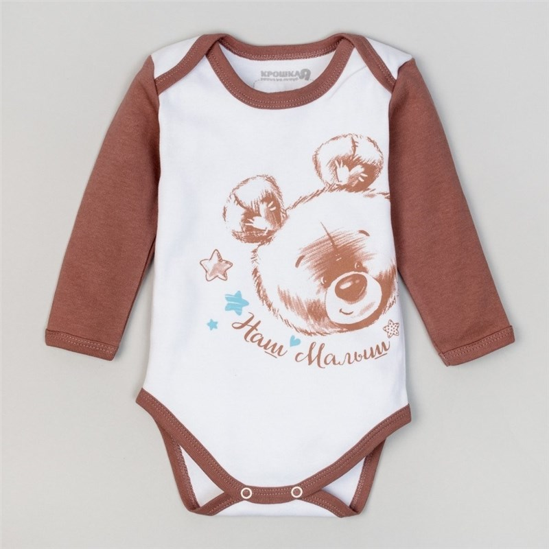 Bodysuit baby long sleeve внешний жесткий диск silicon power stream s03 1 tb sp010tbphds03s3w white