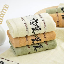 GIANTEX Bamboo Leaf Soft Bamboo Fiber Face Towel For Adults Thick Bathroom Super Absorbent Towel 34x75cm 25