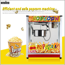 цена на XEOLEO 8OZ Popcorn maker Commercial Electric Spherical Popcorn machine 1360W 110V/220V CE Oil Popped Toughened glass