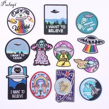 Pulaqi Ufo Childrens Iron 3d Biker Patches For T - Shirt Clothing Patch Embroidered Badge Hat Alien Letters DIY Wholesale H