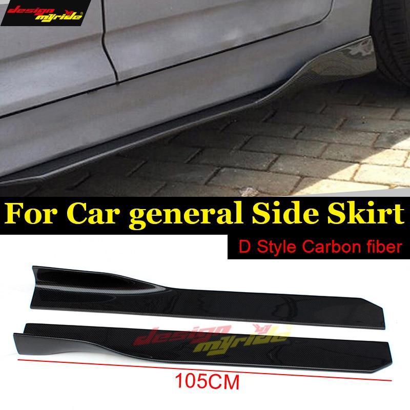 W204 W205 сбоку юбка углеродного волокна для Mercedes Benz C180 C250 для Audi A3 A4 сторона юбка для BMW для Volkswagen MK7 сбоку юбка