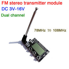 Digital LCD 2 channel FM stereo transmitter board wireless audio transmission fm 78MHz to 108MHz module with antenna