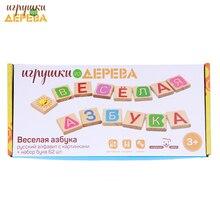 Веселая азбука Игрушки из дерева русский алфавит с картинками (126шт в наборе)