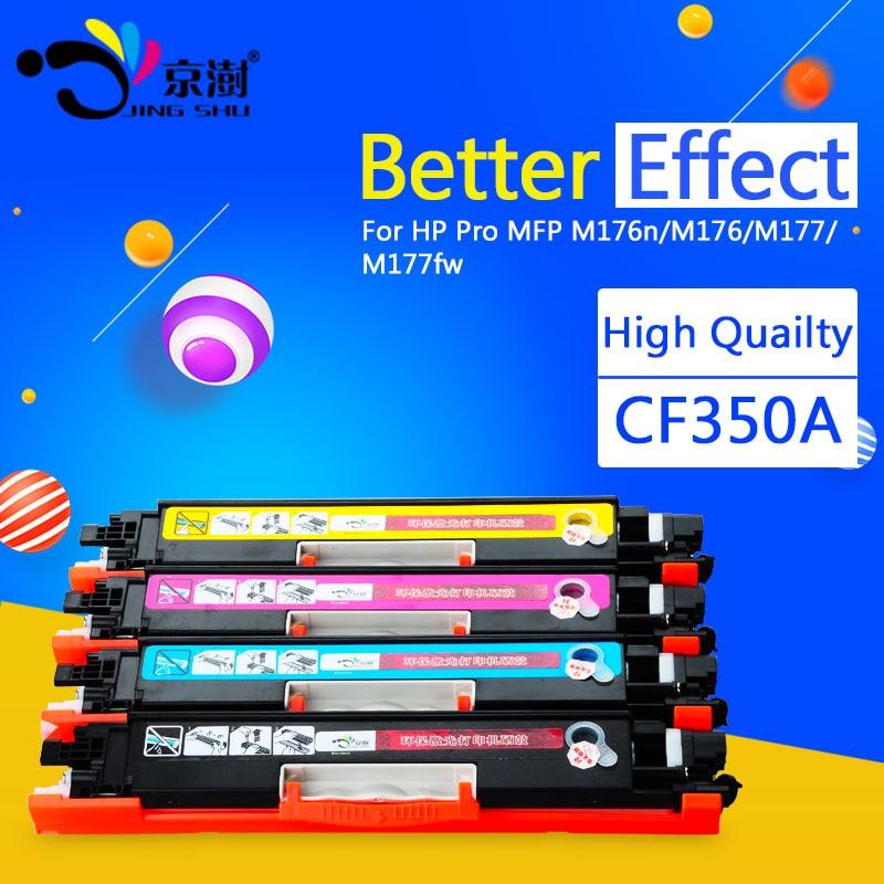 1set CF350A CF353A 130A Refillable Toner Cartridge Compatible for HP Pro MFP M176n M176 M177 M177fw