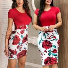 Hirigin Женская юбка-карандаш Высокая талия большой цветок бодикон Женская мини-юбка белый красный тонкий бедра юбка плюс размер S-2XL