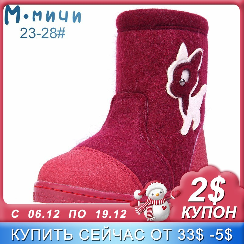 bb028ae7867 Comprar MMNUN Bebê Botas Para Meninas Botas de Feltro Crianças Sapatos Para  Meninas Sapatos de Bebê Crianças Botas de Inverno botas quentes do bebê  Tamanho ...