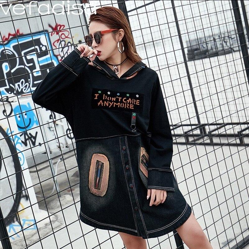 Vefadisa Femmes Motif Broderie À Capuche T-Shirt Coton Denim Patchwork T-Shirt Noir Vintage Manches Longues Pull Chemise ZLD313