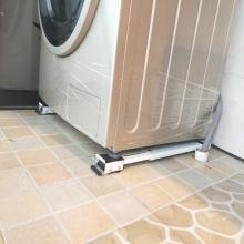 Подставка для стиральной машины на холодильник кронштейн для стиральной машины