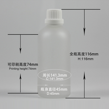 EBX20-100ml face oil skincare container essential oil glass dropper bottle with screw cap