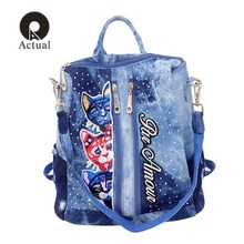qian yi yuan backpack washed denim school bag for girls teenagers multifunctional travel backpack ladies embroidery shoulder ba