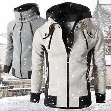 남성 슬림 따뜻한 후드 티셔츠 까마귀 코트 탑 자켓 아웃웨어 플리스