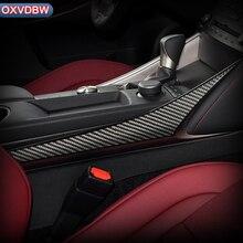 Для LEXUS IS250 300 H аксессуары центральной консоли Шестерни Панель украсить углеродного волокна ремонт внутренняя отделка автомобиля наклейки
