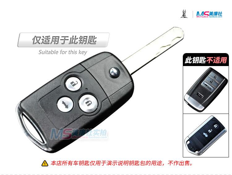 Натуральна шкіра Ключ від автомобіля - Аксесуари для інтер'єру автомобілів - фото 2