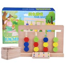 Kids Color Collocation Wooden Game Intel