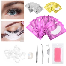 Professional Grafting Eyelash Set Eye Pads Tweezers Ring Cup