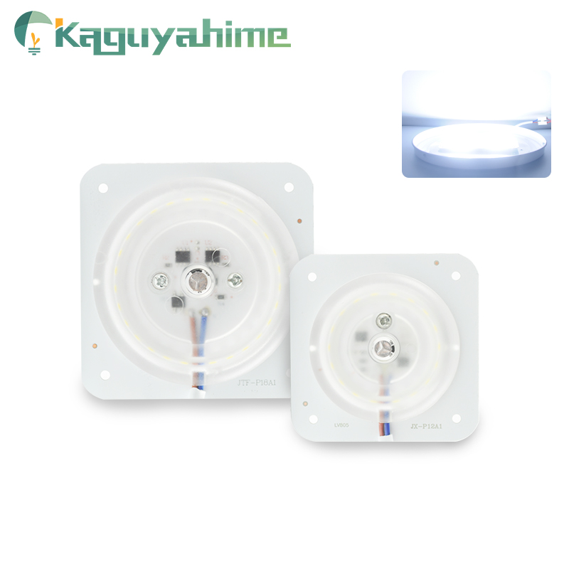 Kaguyahime Ultra Bright Thin LED Mini Light Source Module 220v 12W 18W 24W For Ceiling Lamp Downlight Replace Magnet Tube Board