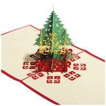 Merry Christmas Tree Vintage 3D laser cut pop up paper handmade custom greeting cards